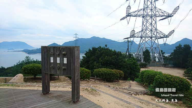 大久野島37