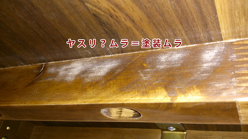 KEYUCA 無垢マライカダイニングテーブルII