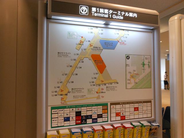 Tokyo airport terminal map.