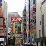 Tokyo-Shinyuku-01