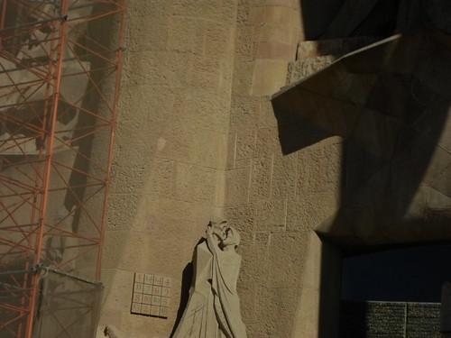 Betrayal of Christ, Sagrada Familia, Subirachs