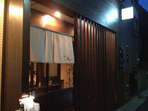 お店の入り口。いい雰囲気。@料理屋壱