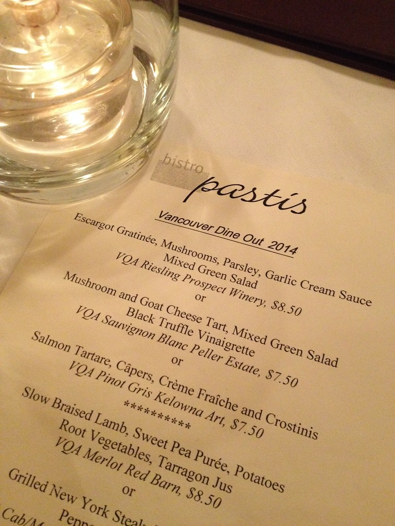Bistro Pastis Dine Out Vancouver 2014