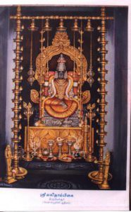 thirumeeyachur-lalithambigai-png
