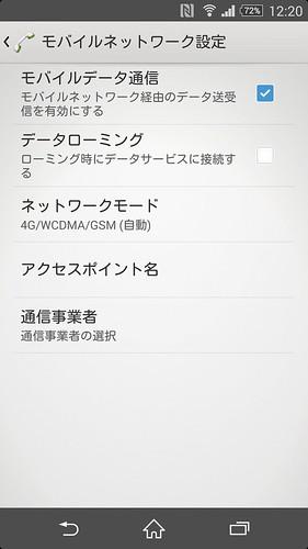 Screenshot_2014-06-22-12-20-06