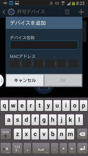 Screenshot_2014-05-07-08-23-43