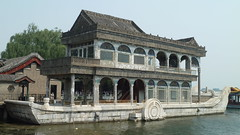 Summer Palace: Marble Boat