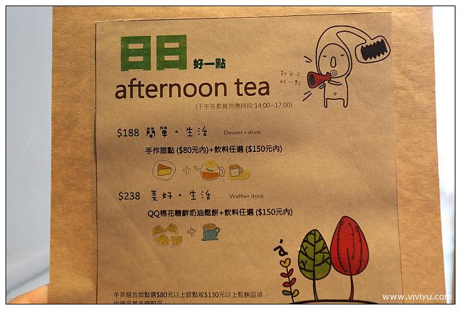 [林口.美食]日日美好 agoodday café ~轉角的咖啡廳.溫暖的氣氛 @VIVIYU小世界