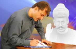 Sain Sadhram Sahib (44)