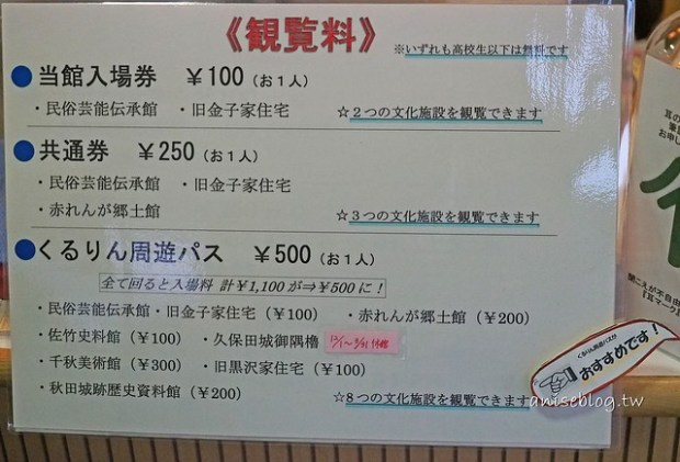 1秋田竿燈_003