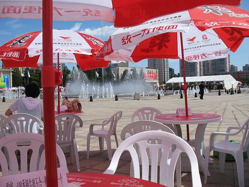2008 Pékin / Beijing Jeux Olympiques 15/08