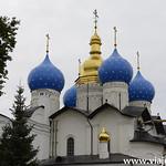 2 Viajefilos en Kazan 066
