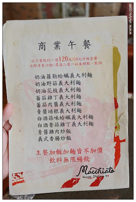 [台北.美食]瑪琪朵義式廚房.師大店~加麵加飯不加價 @VIVIYU小世界