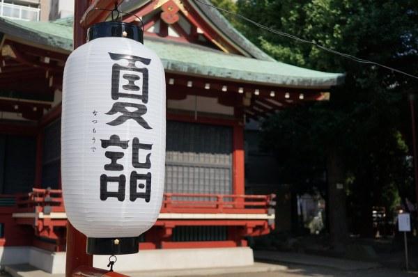 浅草寺 夏詣