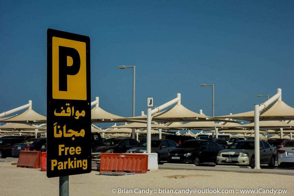 Free Long Stay Car Park at HIA