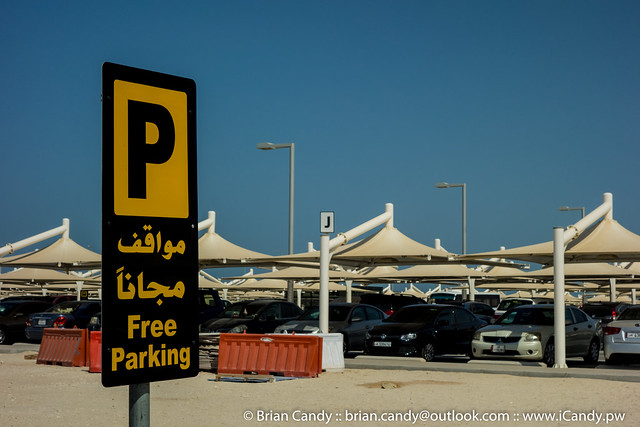 Free Long Stay Car Park at HIA
