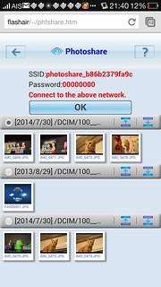 เมื่อเปิดแล้ว ก็บอกให้คนที่จะมาดูรูป มาเชื่อมต่อกับ Hotspot photoshare แทน