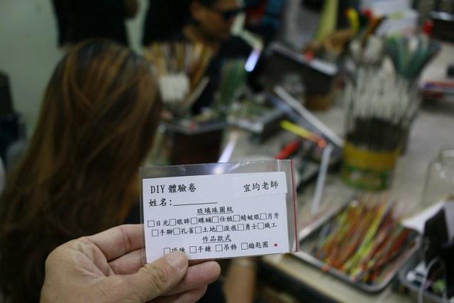 三地門蜻蜓雅築 (11)