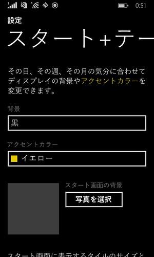 wp_ss_20140612_0003