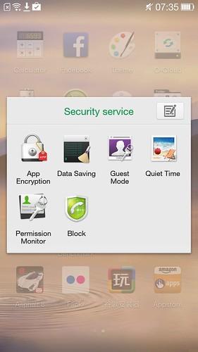 พวก Security services ต่างๆ ของ Oppo N1 Mini