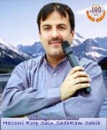 Sain Sadhram Sahib_v (51)