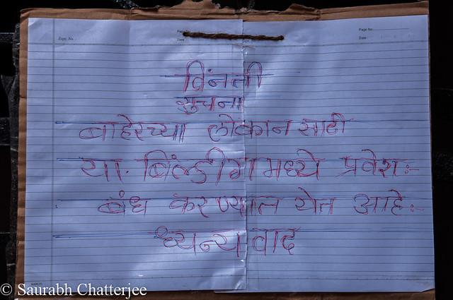 GanapatiVisarjan_Mumbai_039