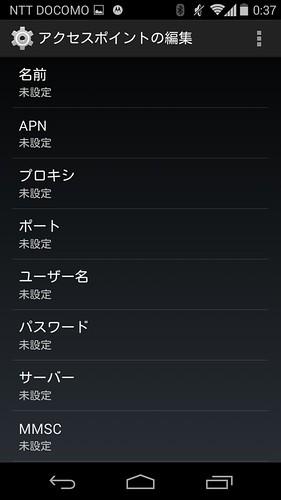 Screenshot_2014-07-10-00-37-35