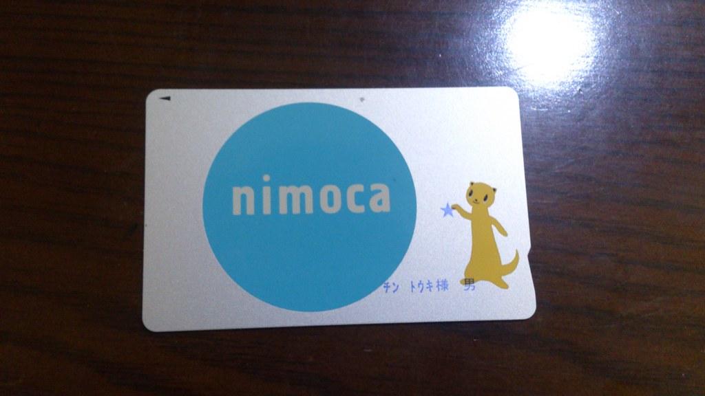 【日本】九州票券 貍貓卡 nimoca card - 【攝影旅者】美國國家公園與世界自助旅行遊記