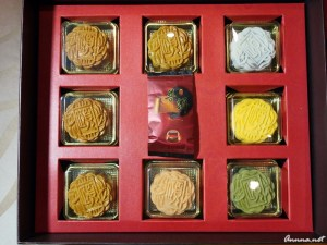 Eastin Hotel Ee Chinese Mooncake (1)