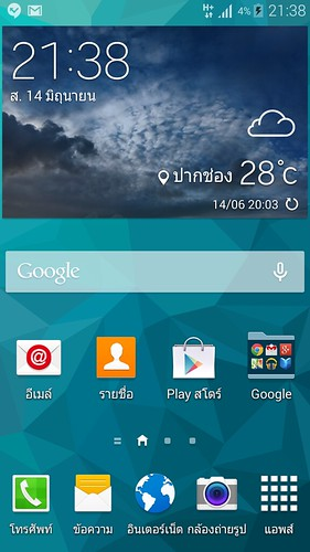 Home screen ของ Samsung Galaxy K Zoom