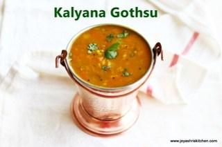 kalyana-gothsu