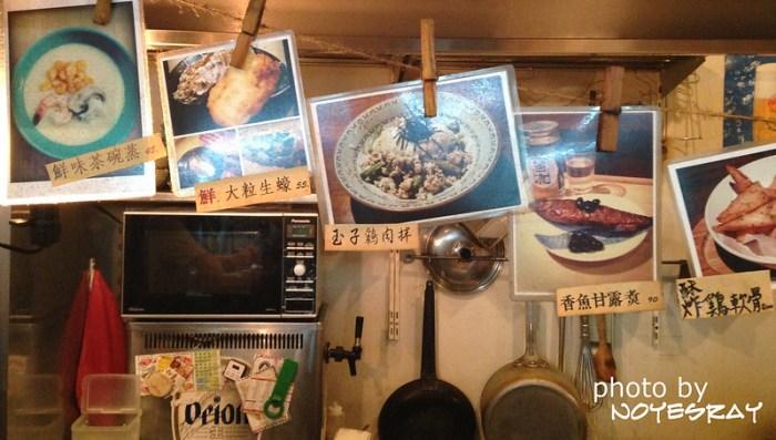 04 勝力食堂