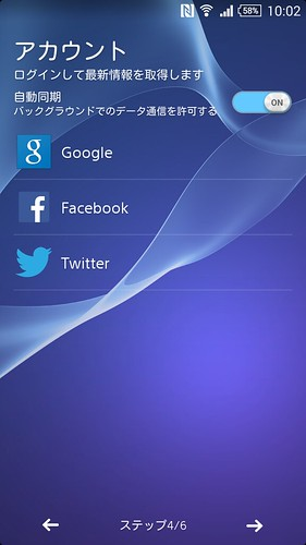 Screenshot_2014-08-23-22-02-32