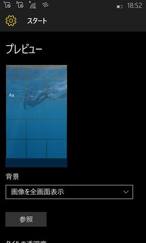 wp_ss_20150626_0029