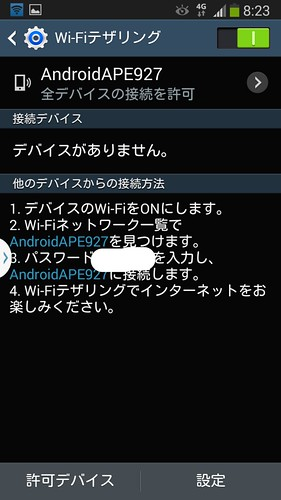 Screenshot_2014-05-07-08-23-14