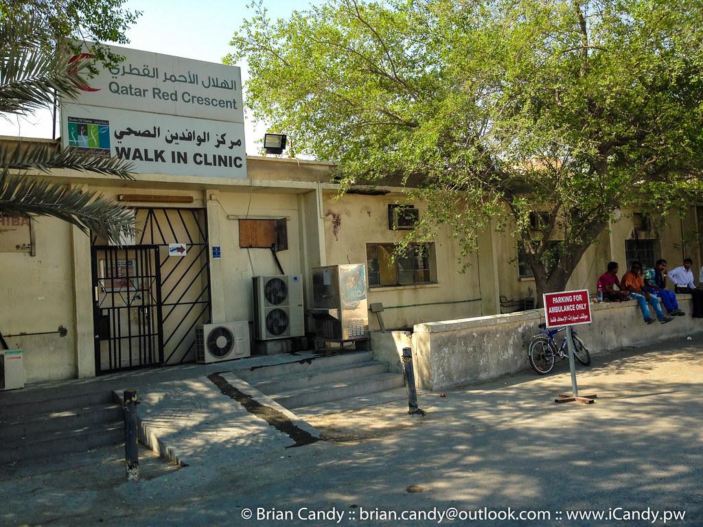 Wafedin Health Centre