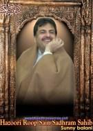 Sain Sadhram Sahib_v (13)