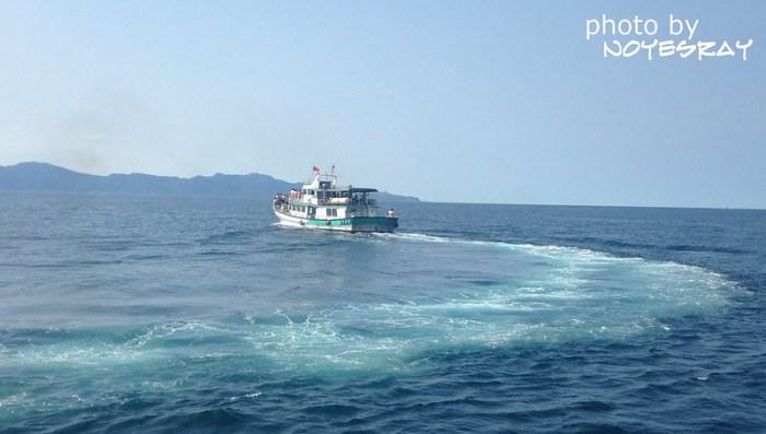 16 龜山島