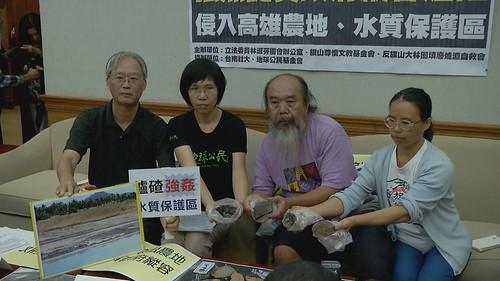 產品資格戰   臺灣環境資訊協會-環境資訊中心