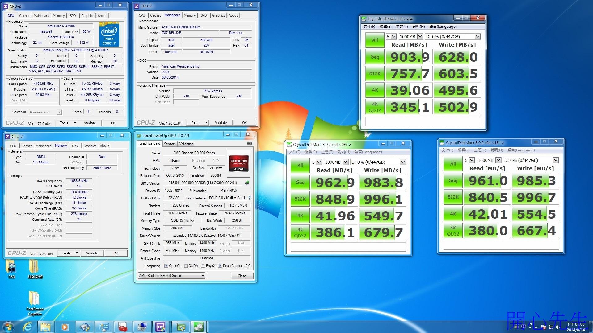 SSD RAID更帶勁! 廣穎 Silicon Power Slim S60 240GB RAID 0開箱測試 | T17 討論區 - 一起分享好東西
