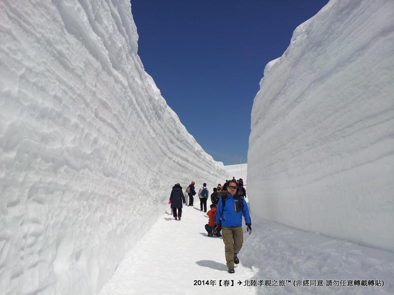 日本黑部立山天氣5月 - 日本黑部立山天氣5月  - 快熱資訊 - 走進時代