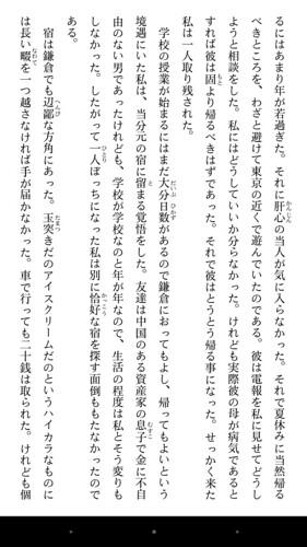 Screenshot_2014-05-27-01-32-01
