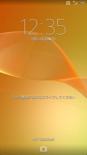 Screenshot_2014-06-22-12-35-47