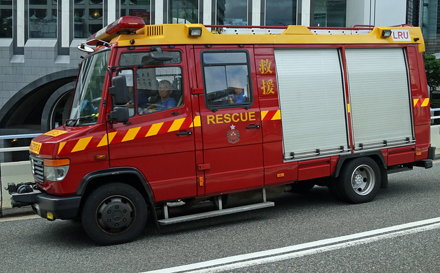 Flickr: The Hong Kong Fire Services Department 消防處 Pool