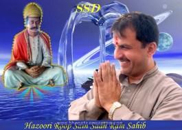 Sain Sadhram Sahib (106)