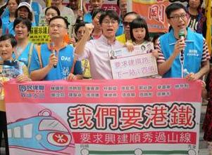 東九龍新鐵路 明益民建聯 | 鄭衍祺 | 香港獨立媒體網