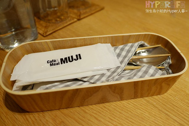 Café & Meal MUJI 台中中港店 (27)