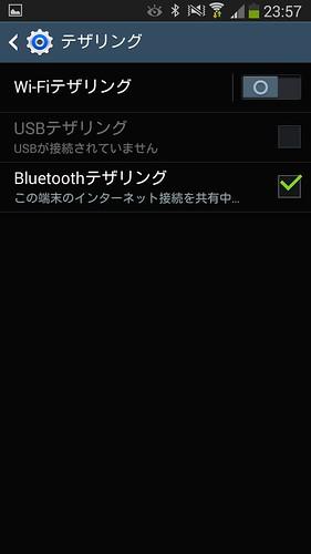 Screenshot_2014-05-07-23-57-07