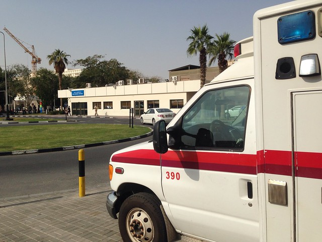 Hamad Hospital Emergency Department Qatar