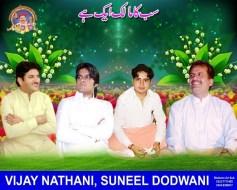 Sain Jan With Sindhi Saints (12)